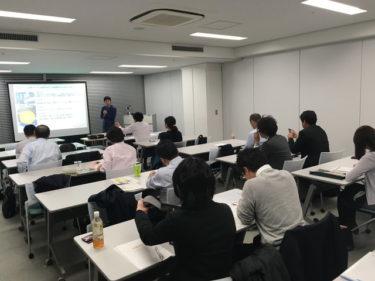 (一社)日本展示会協会にて補助金活用セミナーを実施しました。