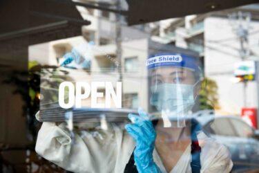 「一時支援金」申請受け付け開始!対象事業者や申請方法は?